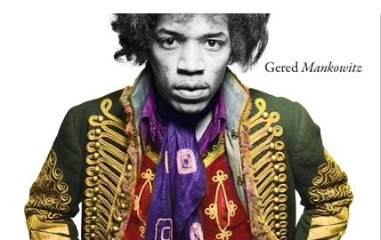 GERED MANKOWITZ. THE EXPERIENCE. JIMI HENDRIX AT MASON'S YARD.